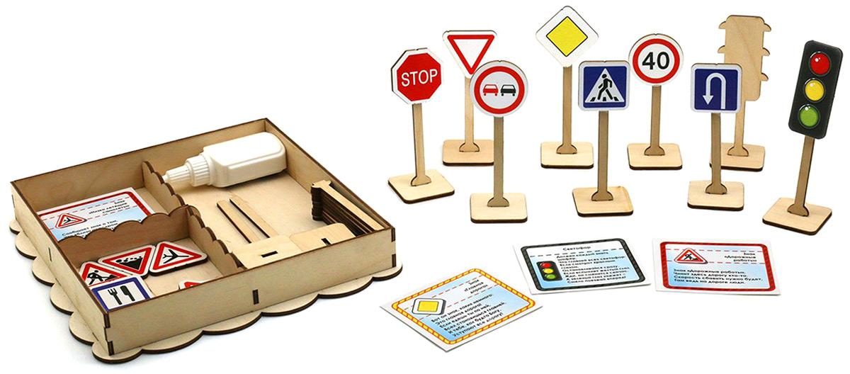 Smile Decor Обучающая игра Набор дорожных знаков smile decor обучающая игра секретики овощи