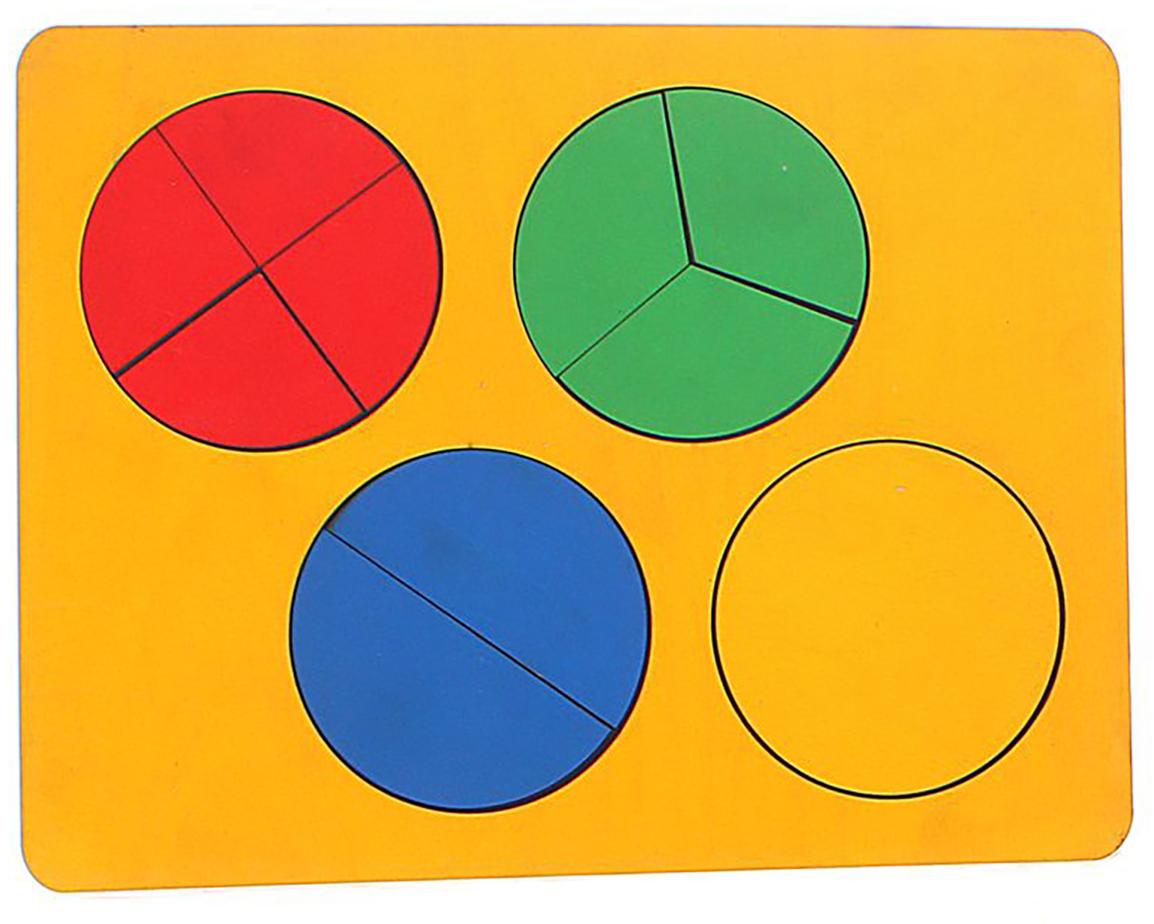 Smile Decor Обучающая игра Дроби 1 уровень цвет желтый коляски 2 в 1 smile line serenade 16 2 в 1