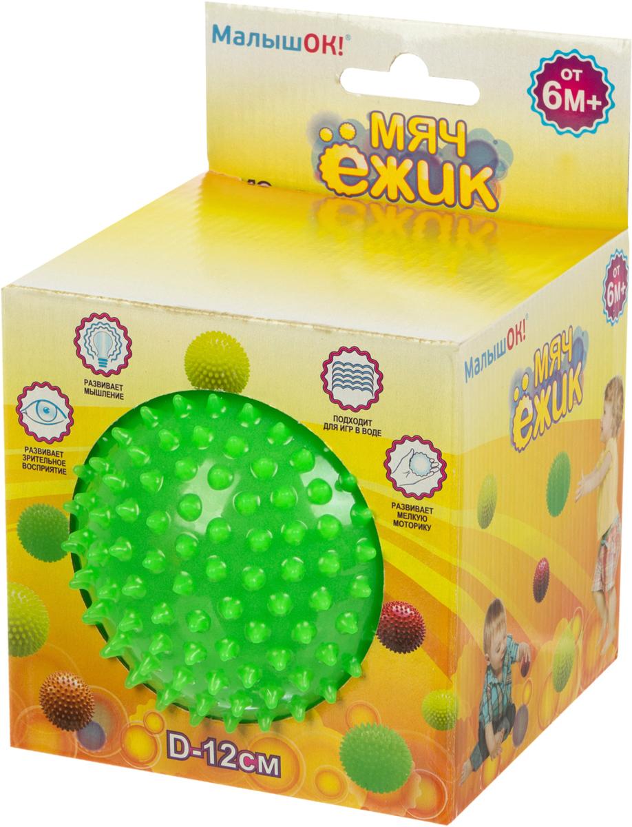 Альпина Пласт Мяч Ежик цвет зеленый, 12 см