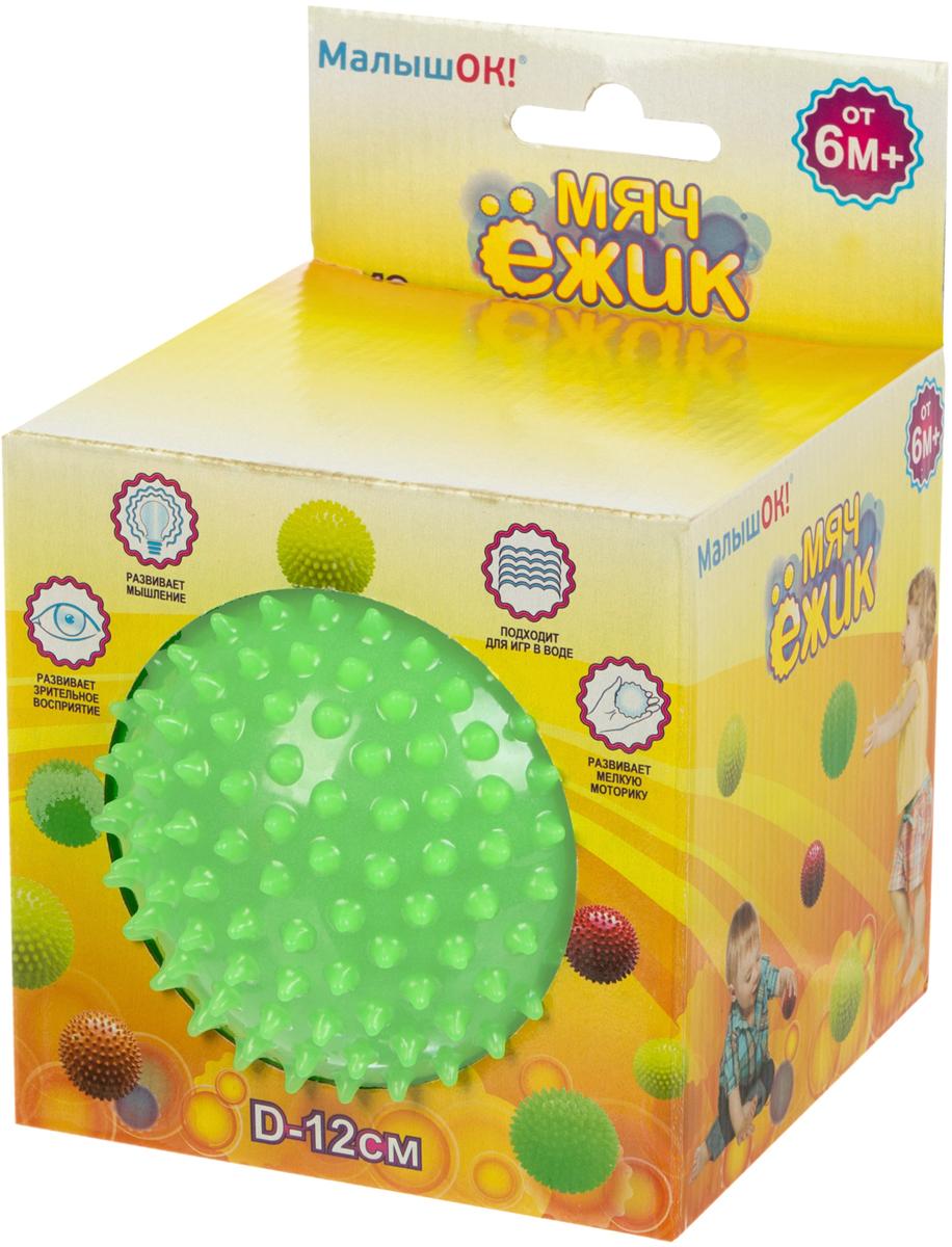Альпина Пласт Мяч Ежик цвет зеленый люминесцентный, 12 см