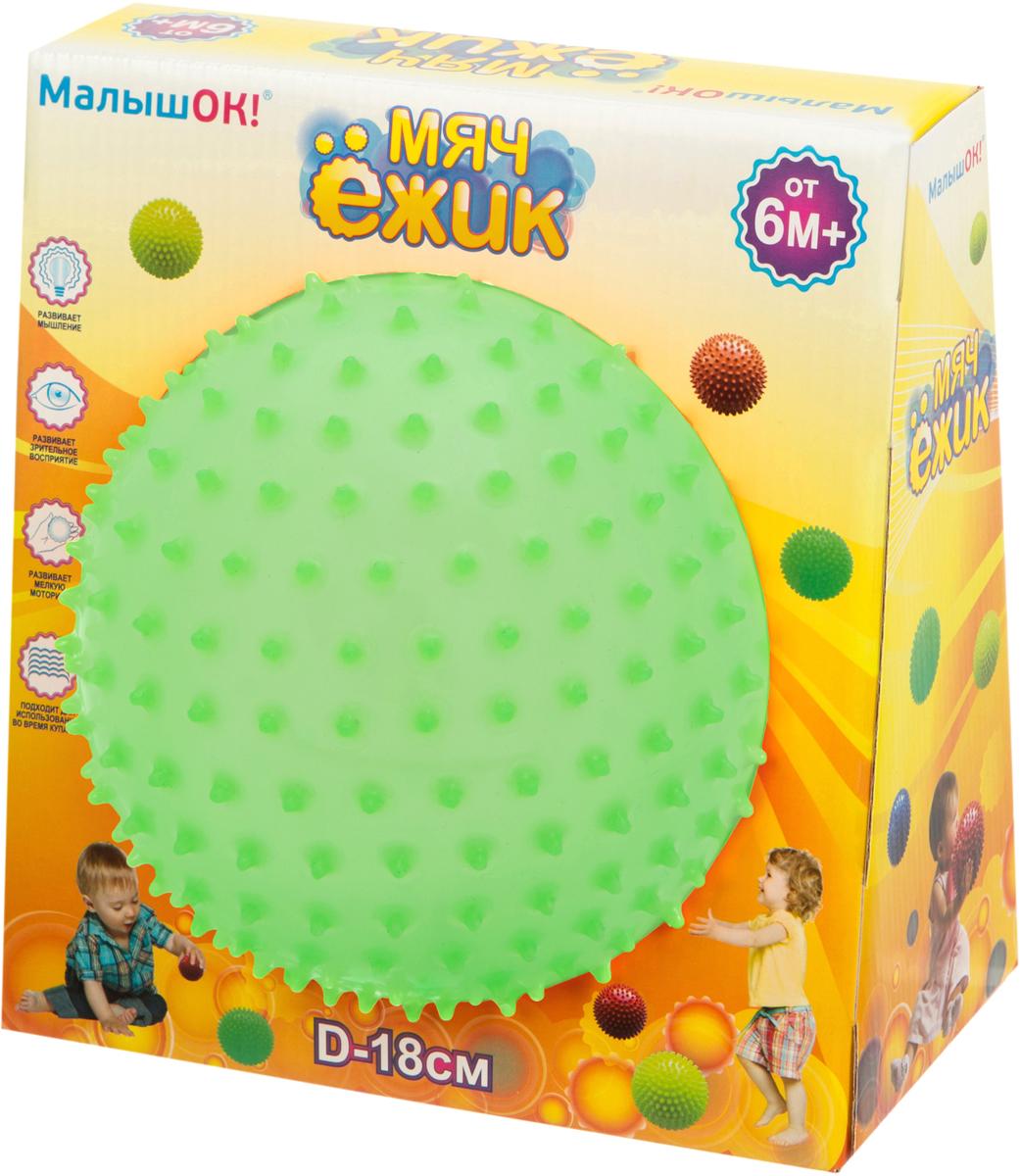 Альпина Пласт Мяч Ежик цвет зеленый люминесцентный, 18 см