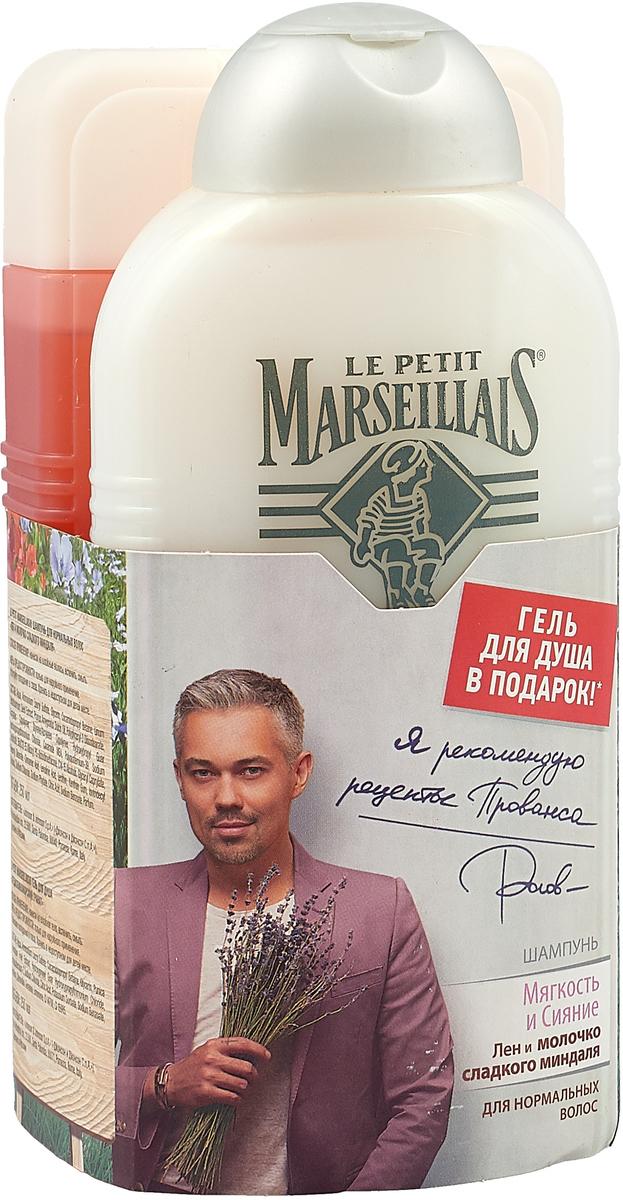 """Фото Le Petit Marseillais Шампунь для нормальных волос """"Лен и молочко сладкого миндаля"""", 250 мл + Гель для душа """"Средиземноморский гранат"""", 250 мл в ПОДАРОК"""