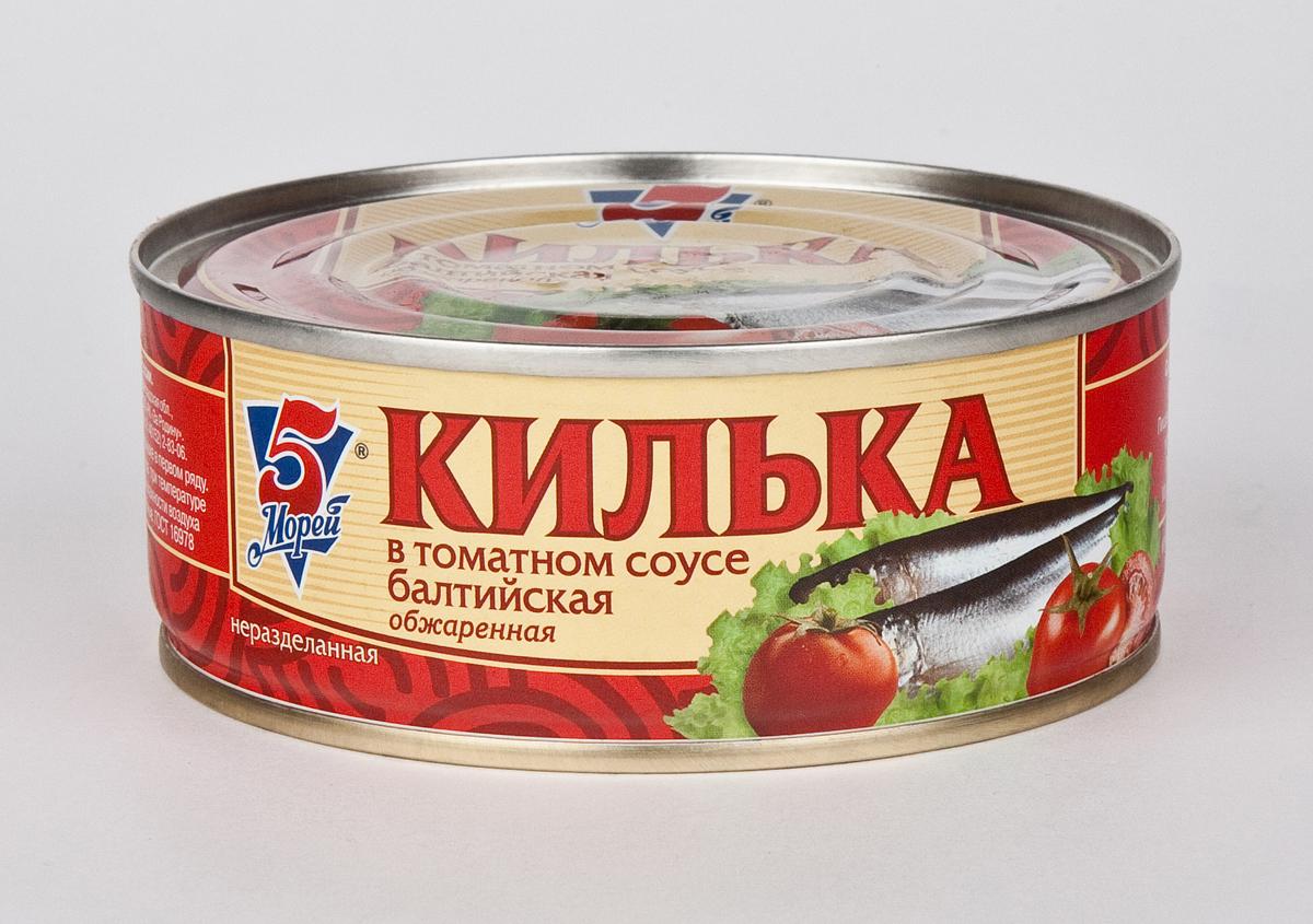 5 Морей Килька в томате, 240 г kinder mini mix подарочный набор 106 5 г