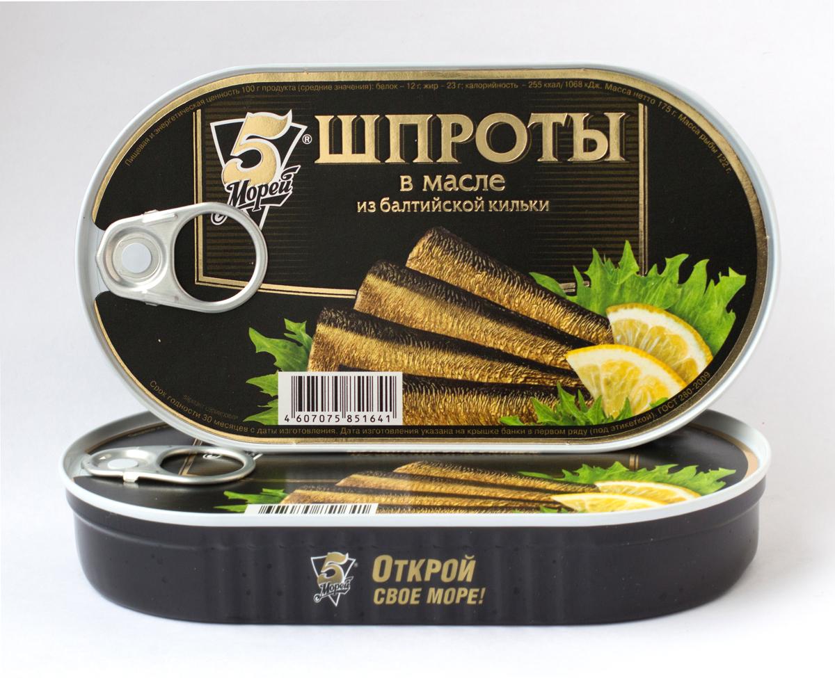 5 Морей Шпроты в масле, 175 г шпроты вкусные консервы экстра в масле 160 г