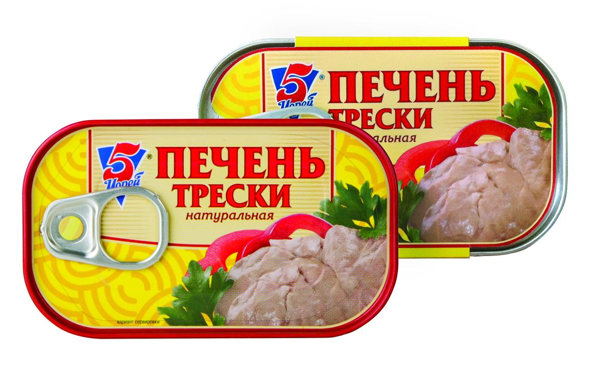 5 Морей Печень трески натуральная, 120 г setra печень трески натуральная 120 г