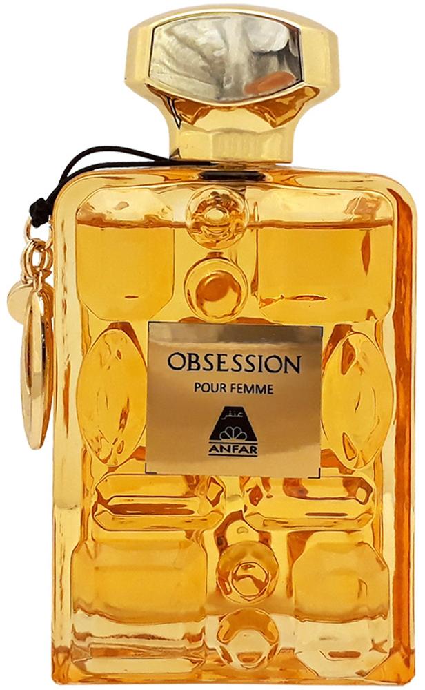Anfar Obsession Pour Femme Парфюмерная вода женская, 100 мл парфюмерная вода acqua di parisis porto cervo 100 мл женская