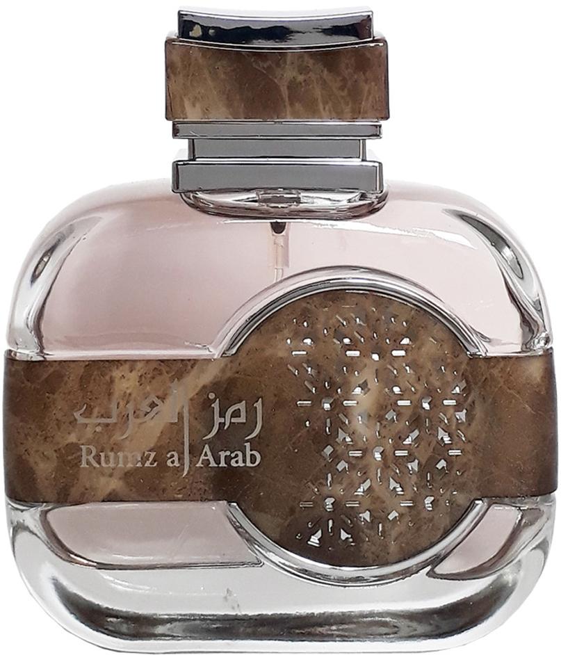 купить Al Attaar