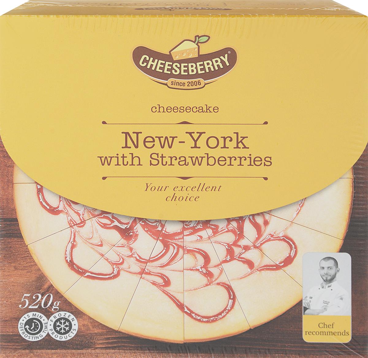 Cheeseberry Чизкейк New-York с клубникой, 520 г автомобильный холодильник waeco tropicool tcx 35 33л