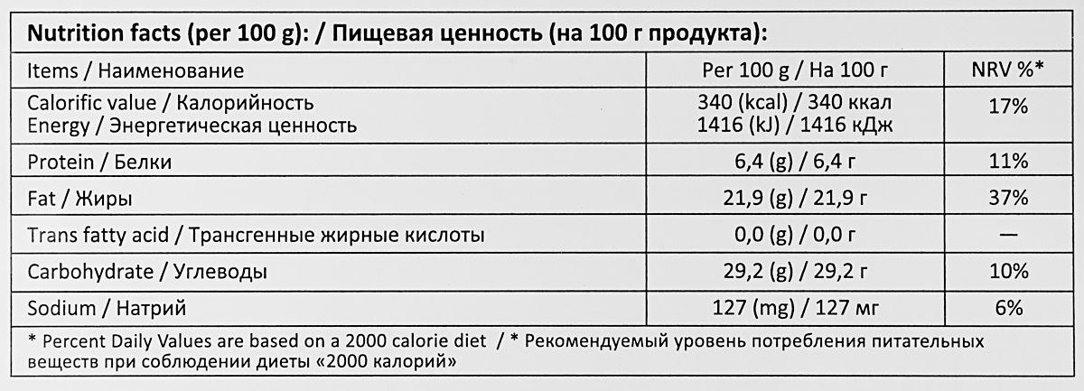 CheeseberryЧизкейк Шоколадный, 1000 г Cheeseberry