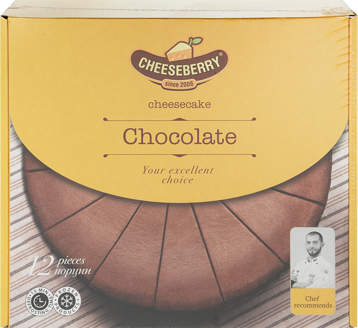 Cheeseberry Чизкейк Шоколадный, 1000 гМК000001184Насыщенный благородный вкус этому чизкейку дарит премиальныйитальянский шоколад в сочетании со сливочной массой на основе натурального творожного сыра.