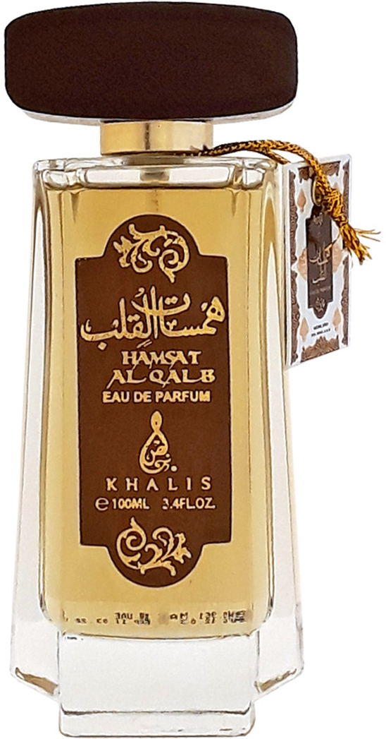 Khalis Arline Hamsat Al Qalb Парфюмерная вода, 100 мл dear rose song for a queen парфюмерная вода спрей 100 мл