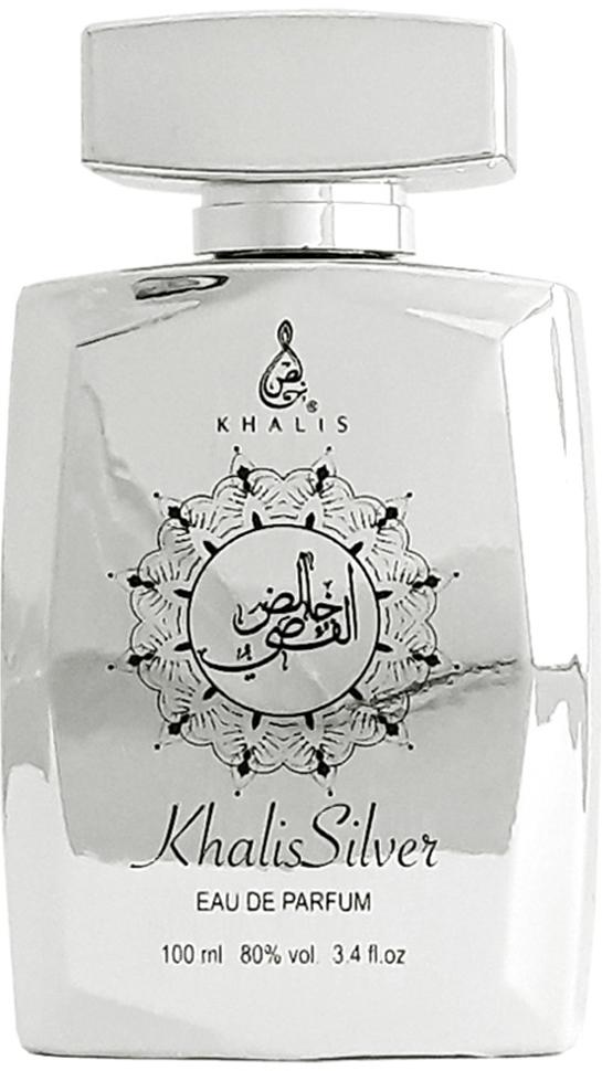 Khalis Arline Silver Парфюмерная вода, 100 мл khalis rose туалетная вода 30 мл