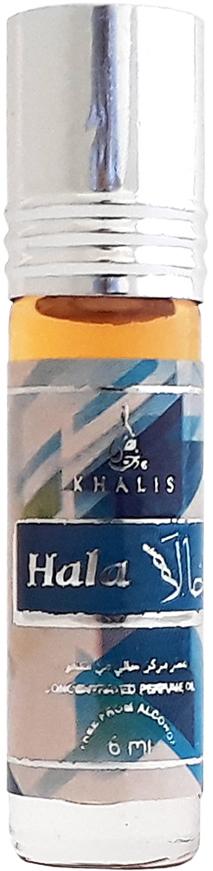 Khalis Rolline Hala Духи, 6 мл специи большая кулинарная книга подарочное издание