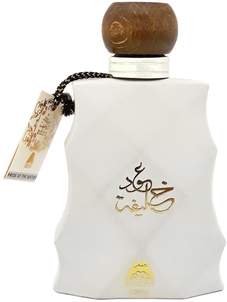 Anfar Oudh Khalifa 2020 White Парфюмерная вода, 100 млОА2294OUDH KHALIFA 2020 WHITE туалетные духи 100 мл спрей.