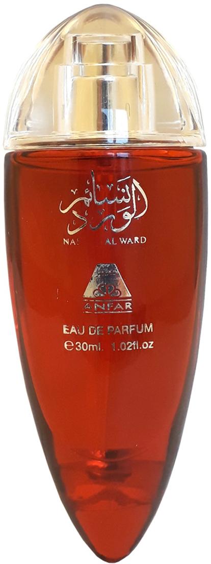 Anfar Naseem Al Ward Парфюмерная вода, 30 млОА2424NASEEM AL WARDТуалетные духи30 млспрей. Принадлежит к группе пудровых. Начальные ноты: фиалка и ирисОсновные ноты: Мараканская роза, вербена, Пачули и амбра.