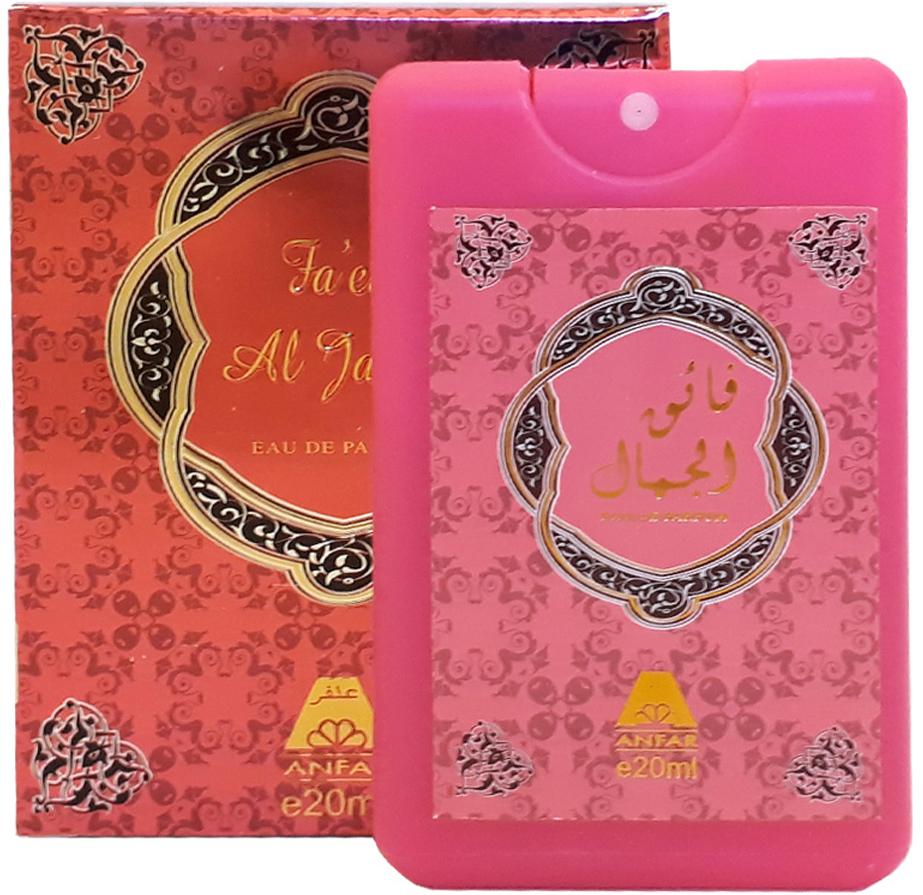 Anfar Oudh Al Qamar Pour Femme Purple Парфюмерная вода женская, 20 мл