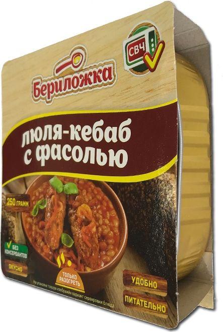 Бериложка Люля-кебаб с фасолью, 250 г белый город сливки стерилизованные 10% 0 2 л