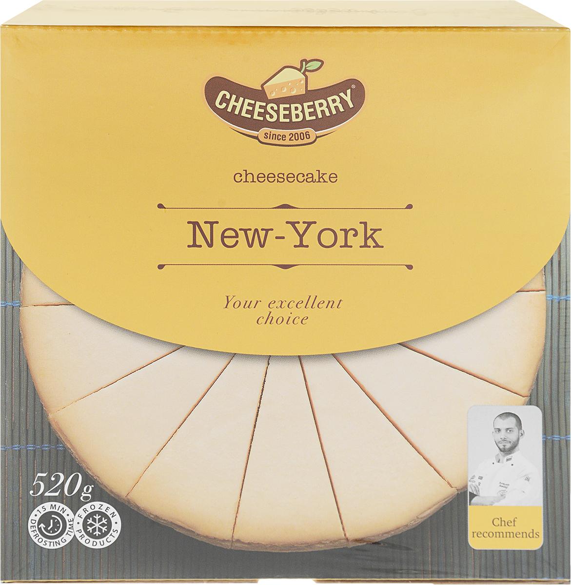 Cheeseberry Чизкейк New-York, 520 г energon protein ванильный чизкейк батончик злаковый 60 г