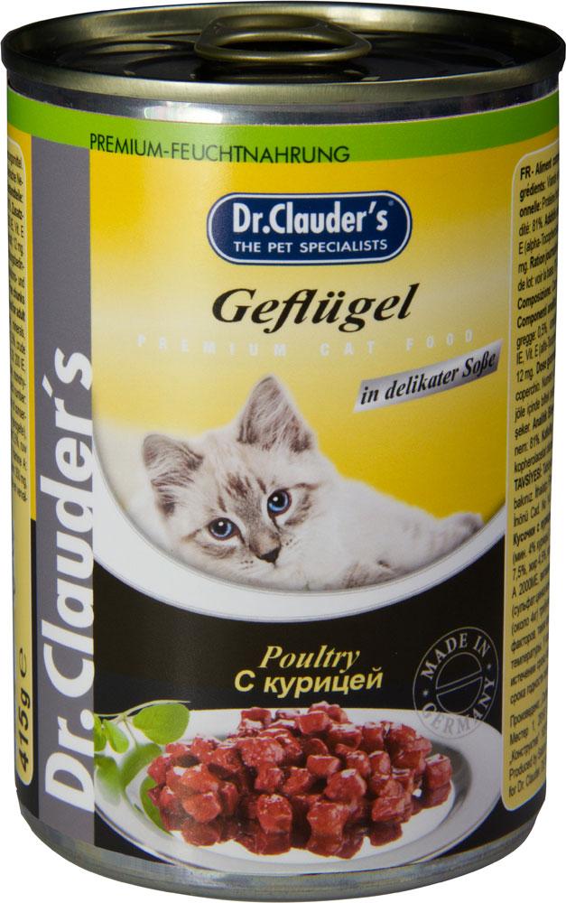 Корм консервированный Dr. Clauder's для кошек, с курицей, 415 г корм консервированный для кошек dr clauder s herz in delikater sosse