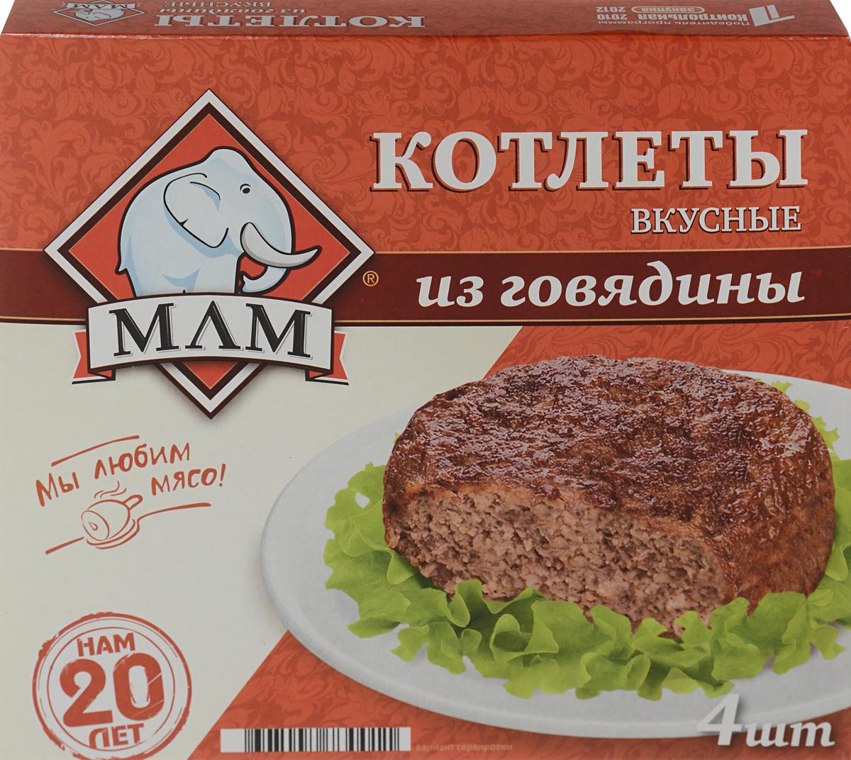 МЛМ Котлеты Вкусные из говядины, 335 г mlm 7