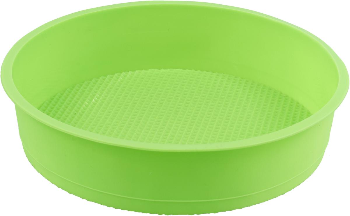 Форма для выпечки Доляна Круг, цвет: салатовый, 24 х 24 х 5 см1057126_салатовый