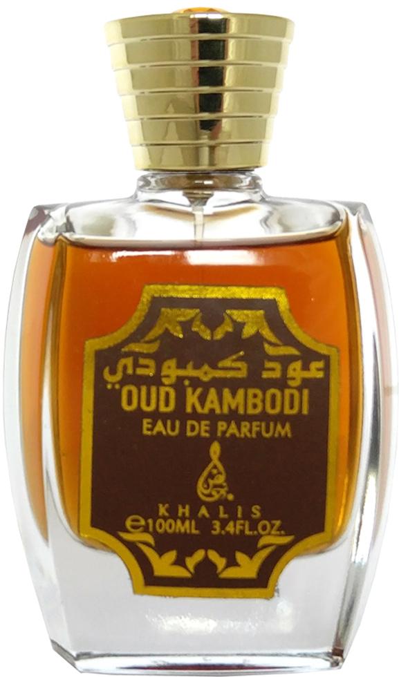 Khalis Arline Oud Kambodi Парфюмерная вода, 100 мл духи terry de gunzburg terryfic oud extreme объем 100 мл