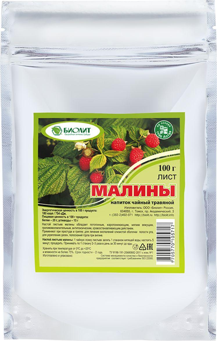 Биолит Лист малины трава, 100 г вита плант мед при простуде и кашле 230г