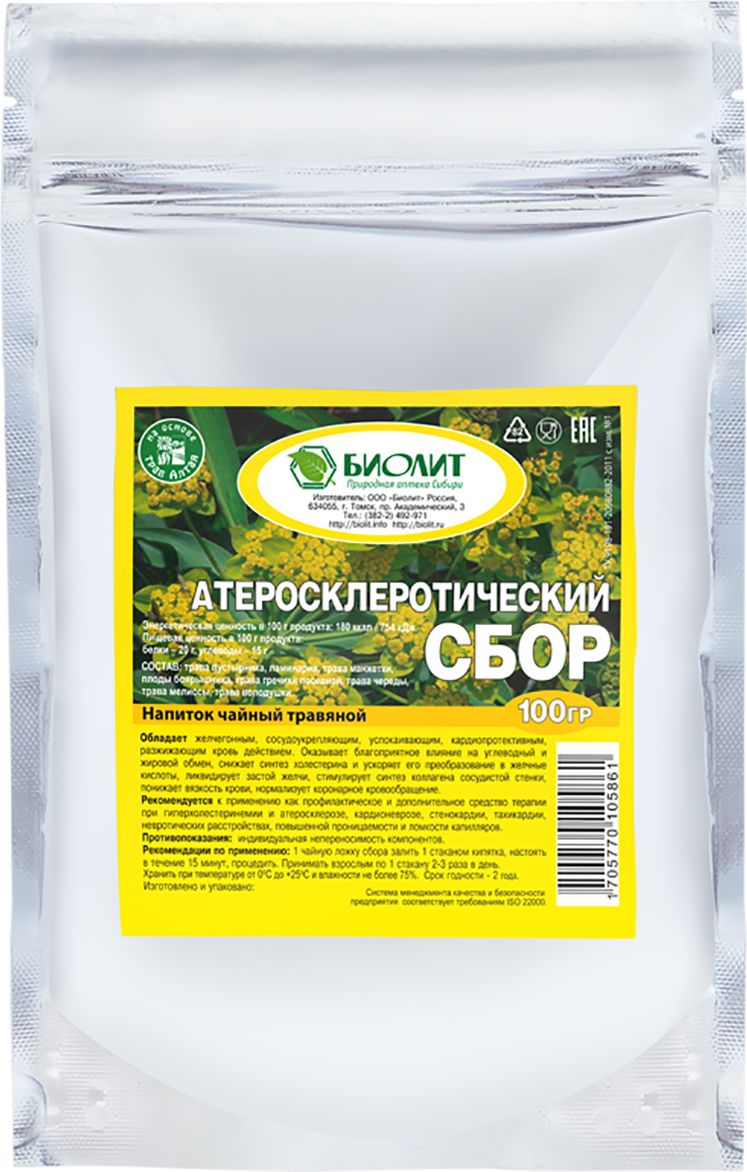 Биолит Сбор атеросклеротический, 100 г