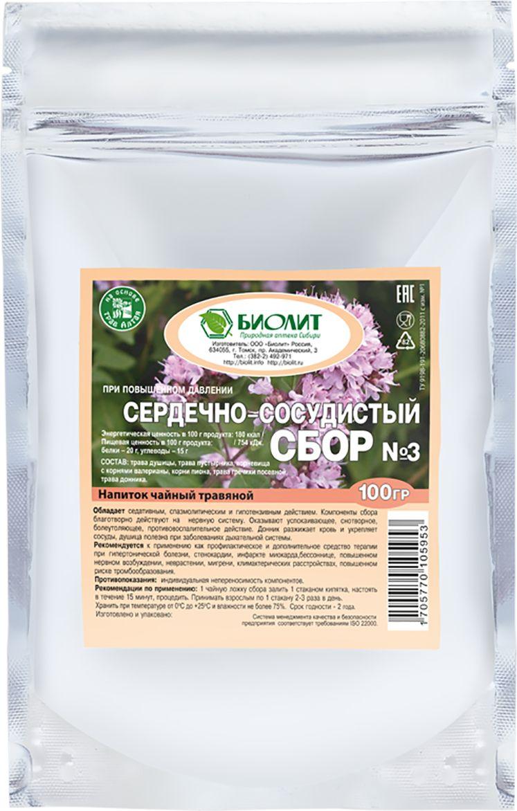 Биолит Сбор сердечно-сосудистый № 3, 100 г
