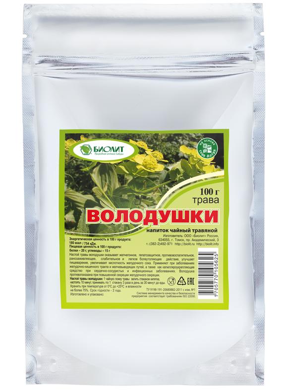 Биолит Трава володушки, 100 г00000002903Настой травы володушки оказывает желчегонное, гепатозащитное, противовоспалительное, ранозаживляющее, слабительное и легкое болеутоляющее действие, улучшает пищеварение, увеличивает кислотность желудочного сока. Применяют при заболеваниях желудочно-кишечного тракта и желчевыводящих путей, а также как средство для укрепления сосудов и капилляров.