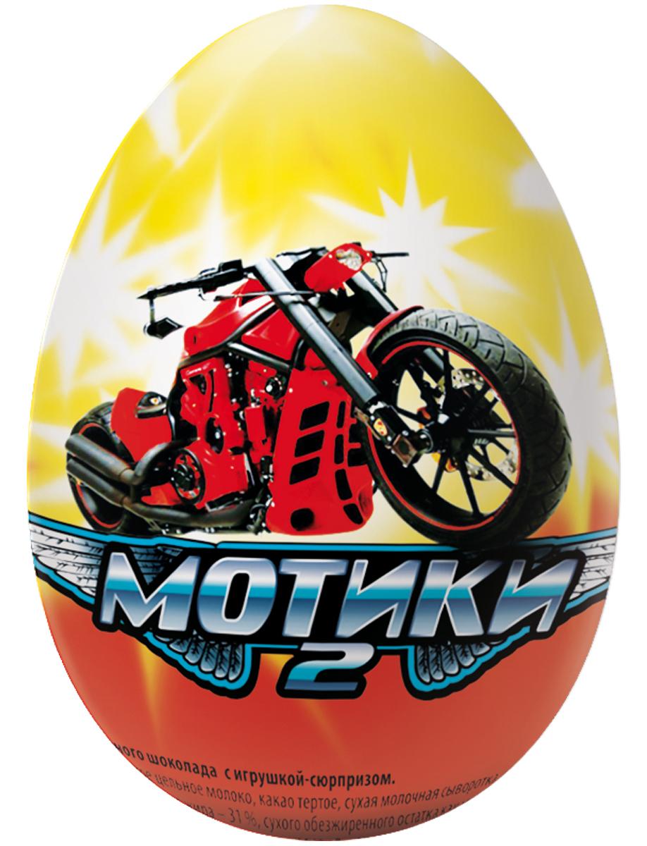Данли Мотики-2 шоколадное яйцо с игрушкой, 20 г пудовъ кексики шоколадные 250 г