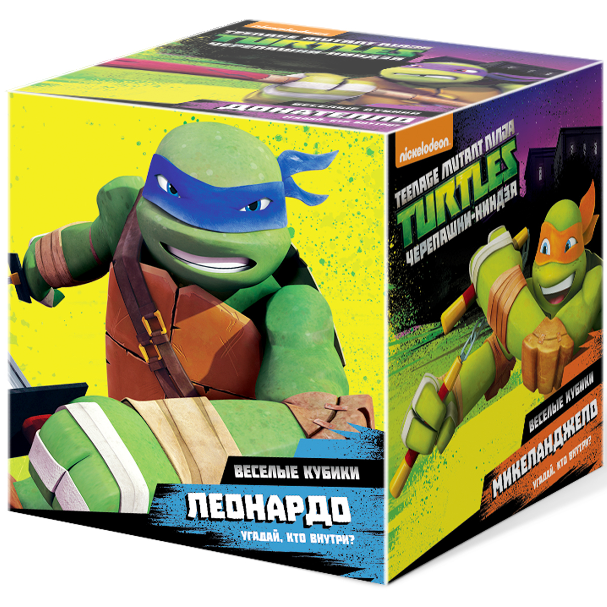 Серия «Веселые кубики». Качественная, детально проработанная игрушка 6-8 см и оригинальная упаковка-паззл делают этот продукт очень привлекательным. Мы предлагаем вам как оригинальные, так и лицензионные коллекции для детей разных возрастных групп.