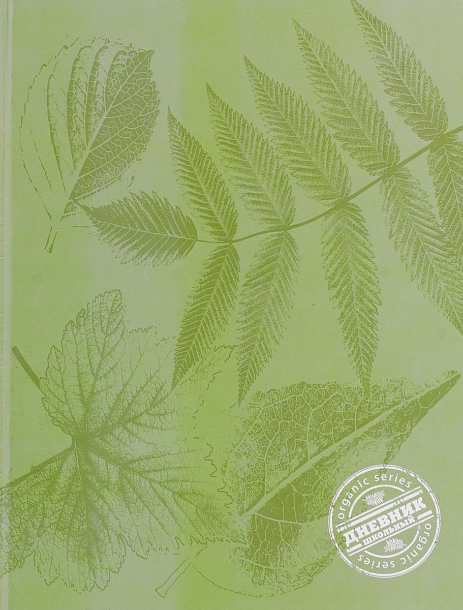 Феникс+ Дневник школьный Эко-стиль бриз дневник школьный флаг россии 40 листов