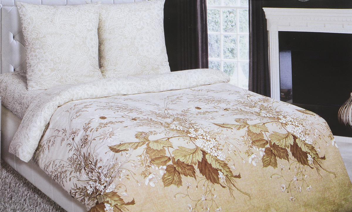 """Комплект постельного белья АртПостель """"Адажио"""" выполнен из поплина (100% хлопка) высочайшего качества. Поплин - это тонкая и легкая хлопчатобумажная ткань высокой плотности полотняного переплетения, сотканная из пряжи высоких номеров.  При изготовлении перкаля используются длинноволокнистые сорта хлопка, что обеспечивает высокие потребительские свойства материала.  Несмотря на свою утонченность, перкаль очень практичен - это одна из самых износостойких тканей для постельного белья.  Комплект состоит из пододеяльника, простыни и двух наволочек. Постельное белье с ярким дизайном, имеет изысканный внешний вид. Благодаря такому комплекту постельного белья вы сможете создать атмосферу роскоши и романтики в вашей спальне."""