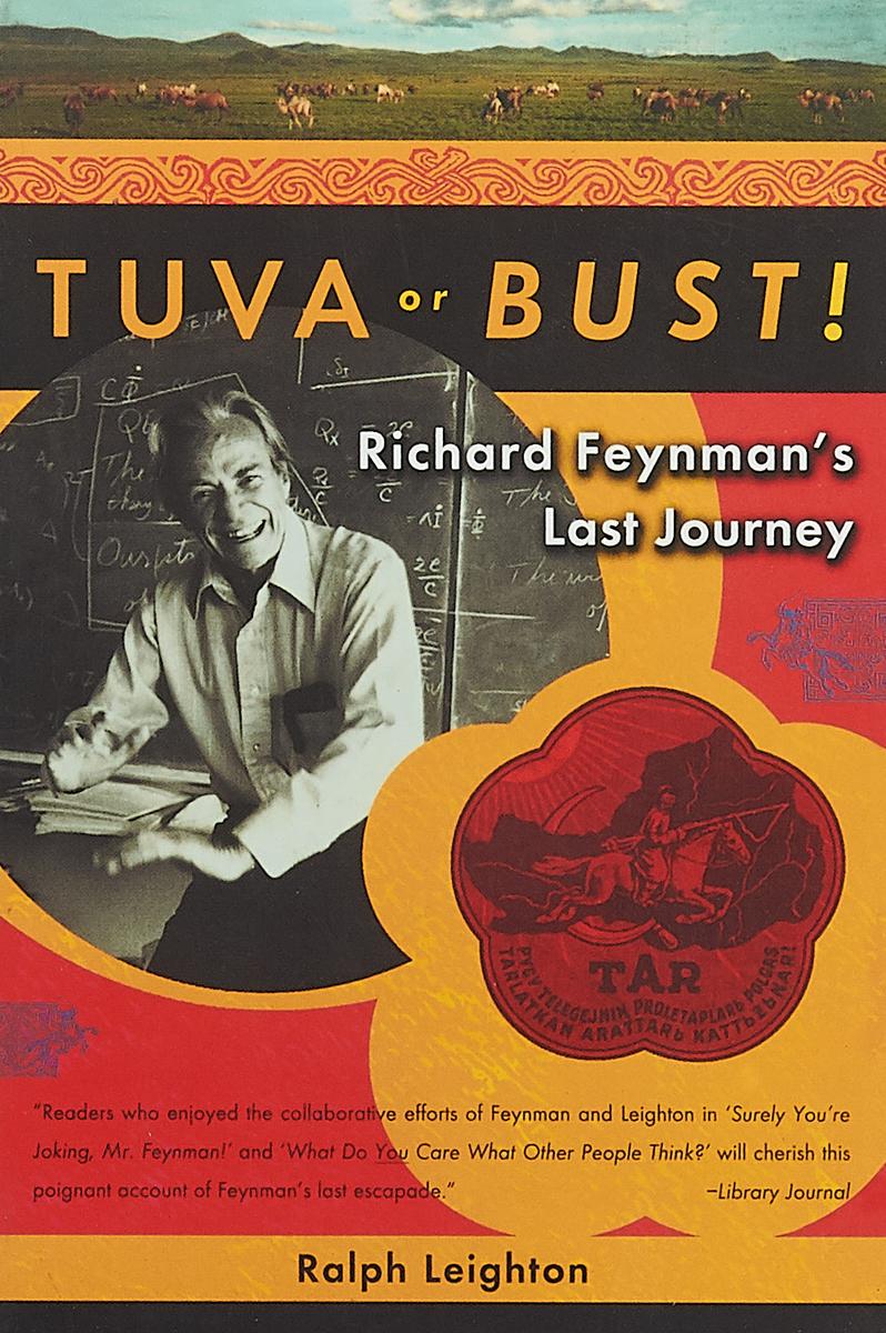 Tuva or Bust! – Richard Feynman?s Last Journey curtain poirot s last case