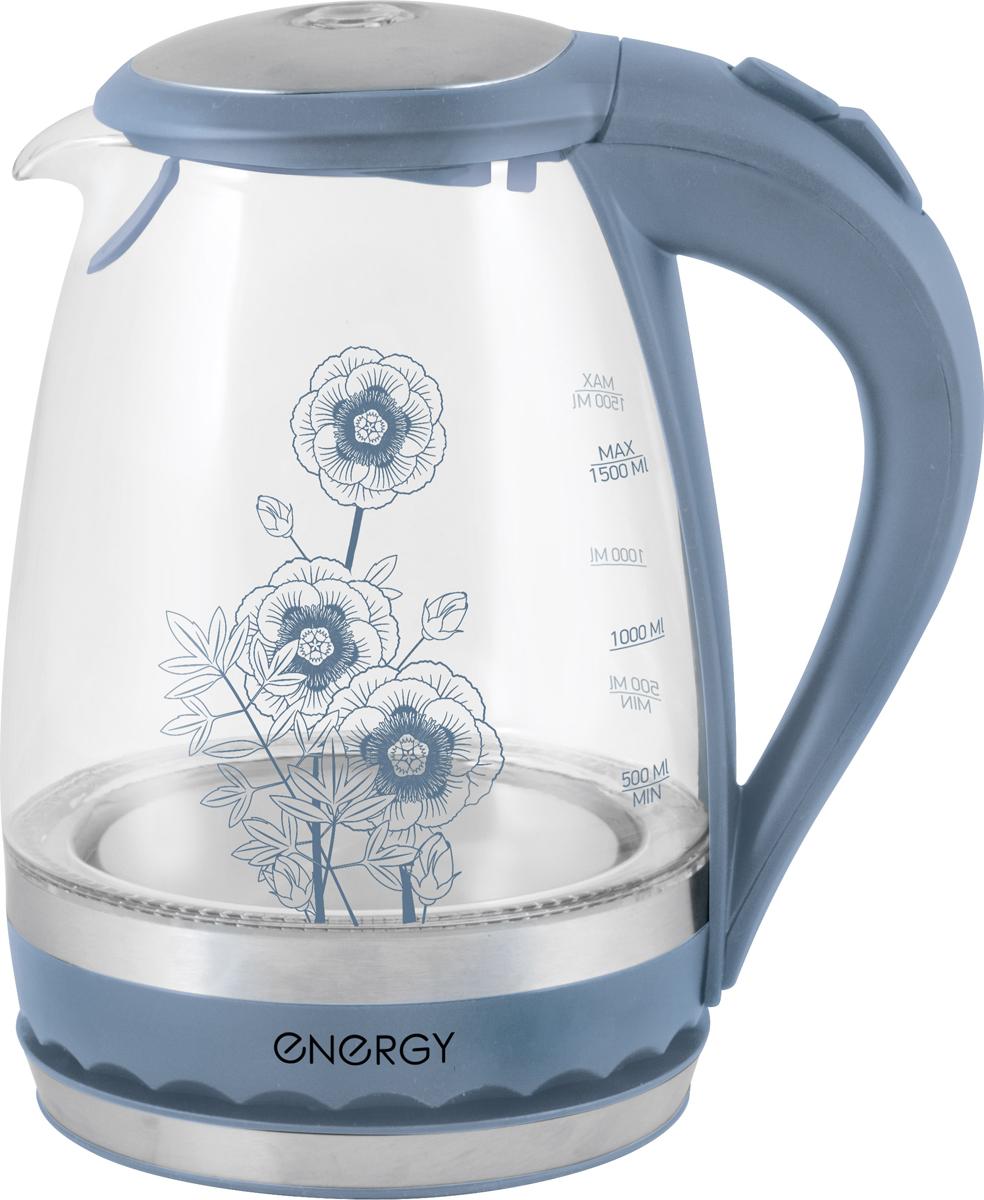 Energy E-279, Transparent Grey электрический чайник energy