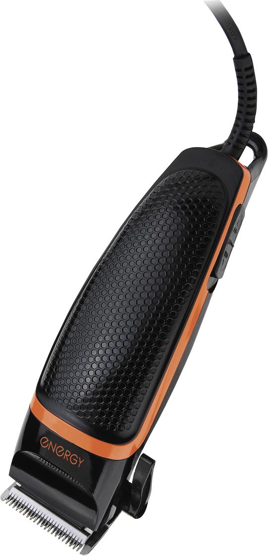 Energy EN-735 машинка для стрижки волос