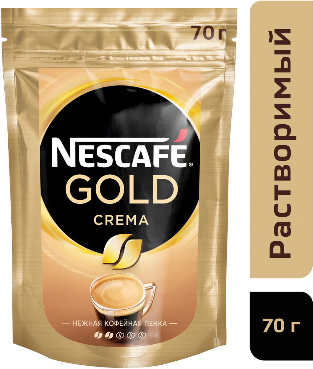 Nescafe Gold Crema кофе растворимый, 70 г