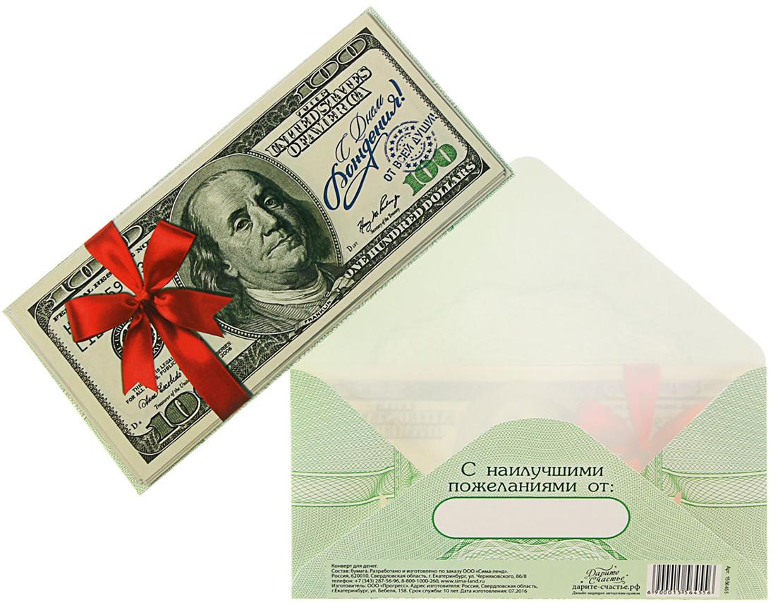 Надписями про, надписи на открытках с деньгами