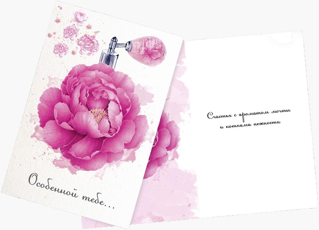 Старый новый, мини открытки салона цветов