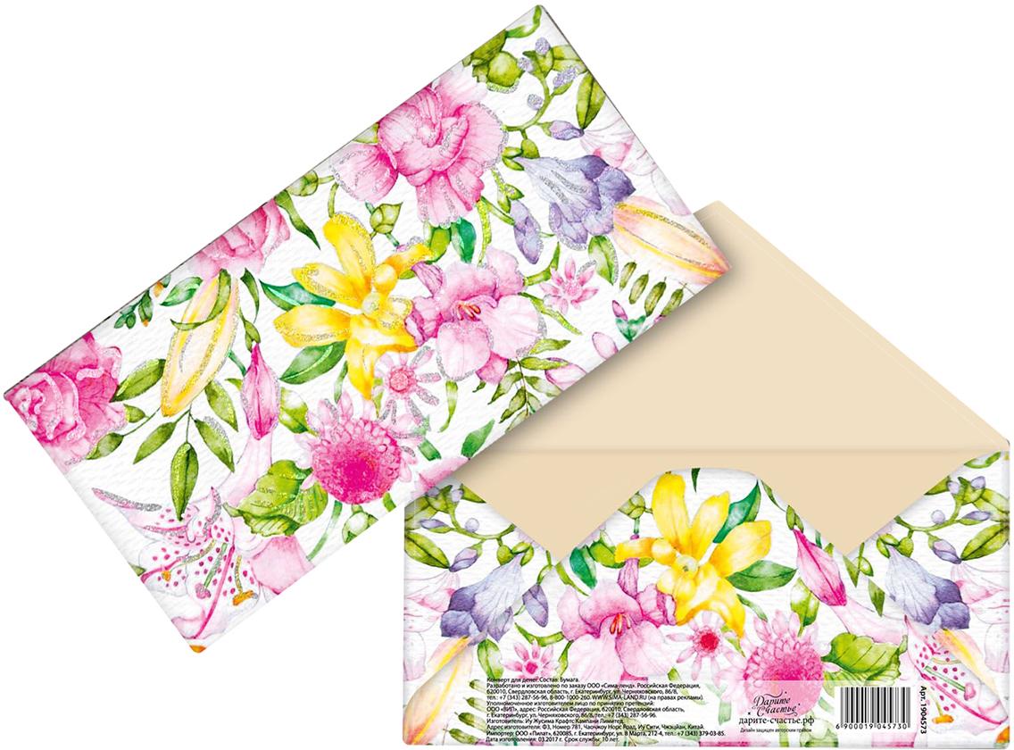 Конверт для денег Дарите Счастье Цветочная композиция подарочная коробочка для денег конверт для денег сердечки 43685