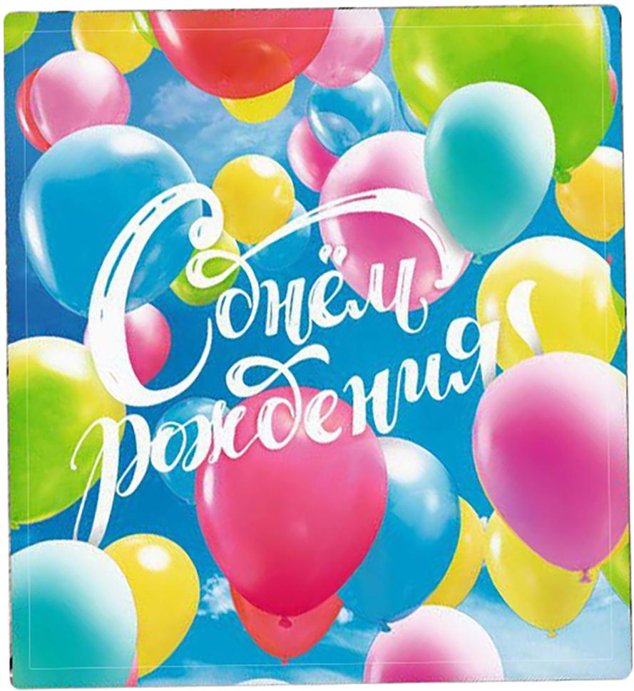 Мини-открытка Дарите Счастье С днем рождения. Шарики, 7 х 7 см1987127Выразить свои чувства и дополнить основной подарок тёплыми словами вам поможет Открытка . С ней ваше пожелание «Счастья, любви и здоровья» приобретёт трепетный и душевный подтекст. А воспоминания о праздничном дне ещё долго будут радовать адресата.Среди нашего ассортимента печатной поздравительной продукции вы выберете открытку для любого праздника и повода.