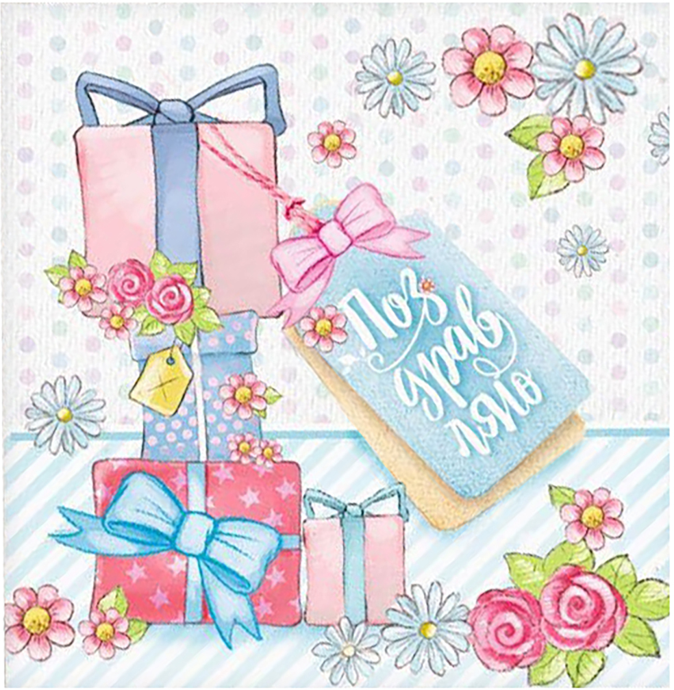 Мини-открытка Дарите Счастье Подарки, 7 х 7 см1987132Выразить свои чувства и дополнить основной подарок тёплыми словами вам поможет Открытка . С ней ваше пожелание «Счастья, любви и здоровья» приобретёт трепетный и душевный подтекст. А воспоминания о праздничном дне ещё долго будут радовать адресата.Среди нашего ассортимента печатной поздравительной продукции вы выберете открытку для любого праздника и повода.
