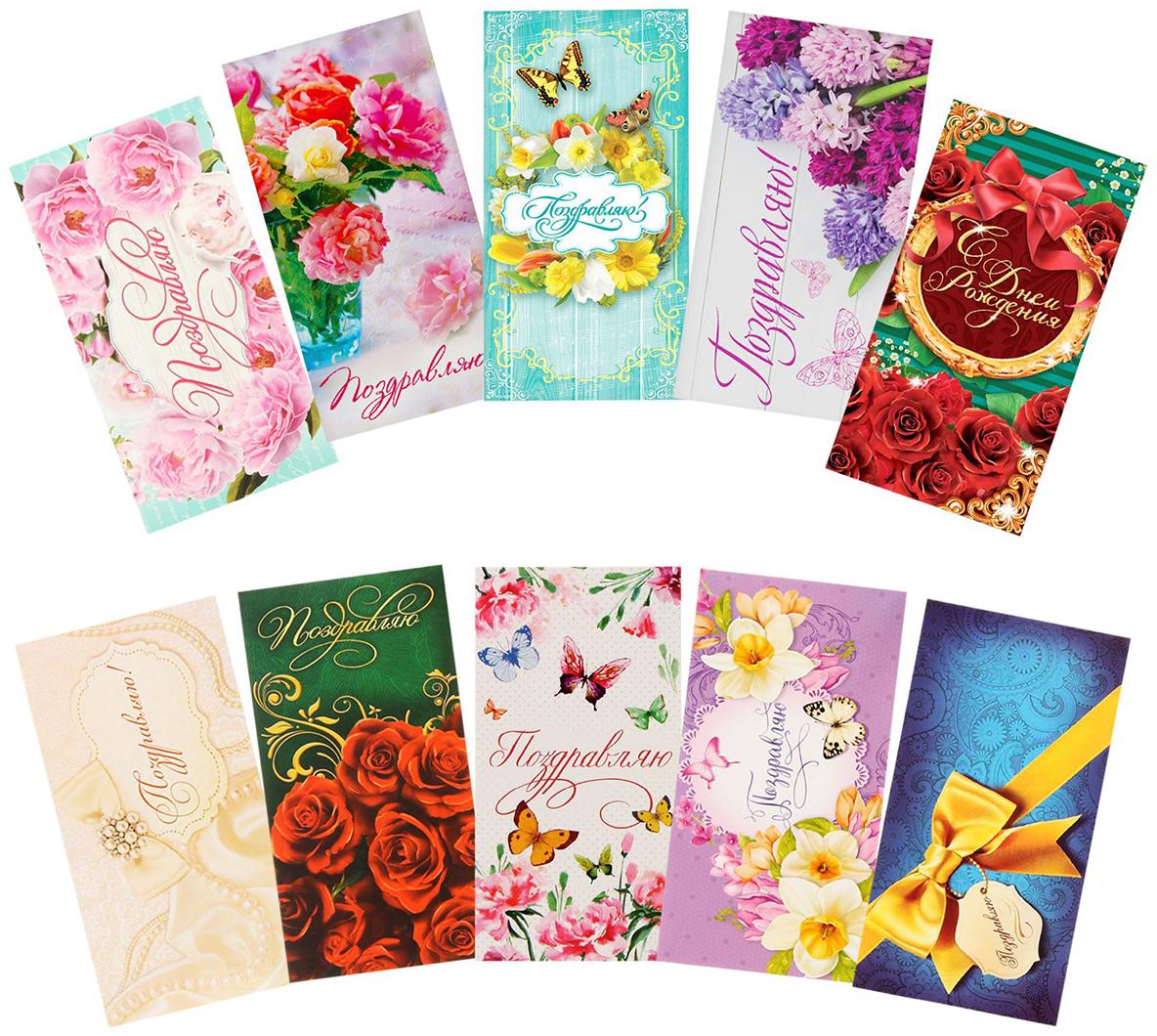 Поздравительные открытки оптом в спб