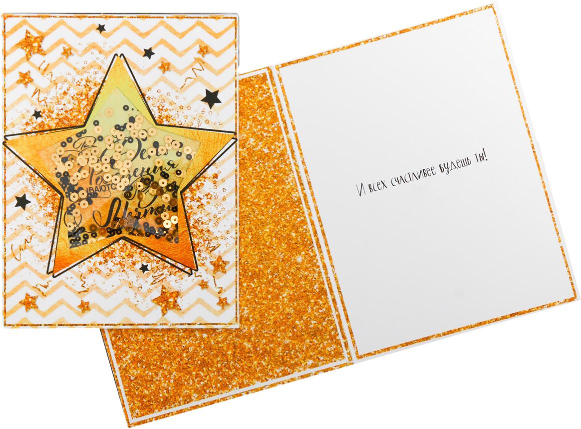 Выразить свои чувства и дополнить основной подарок тёплыми словами вам поможет Открытка.  С ней ваше пожелание «Счастья, любви и здоровья» приобретёт трепетный и душевный подтекст.  А воспоминания о праздничном дне ещё долго будут радовать адресата.