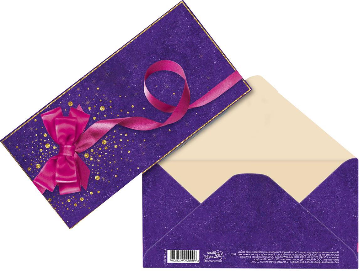 Конверт для денег Дарите Счастье Малиновый бант, 16,5 х 8 см подарочная коробочка для денег конверт для денег сердечки 43685