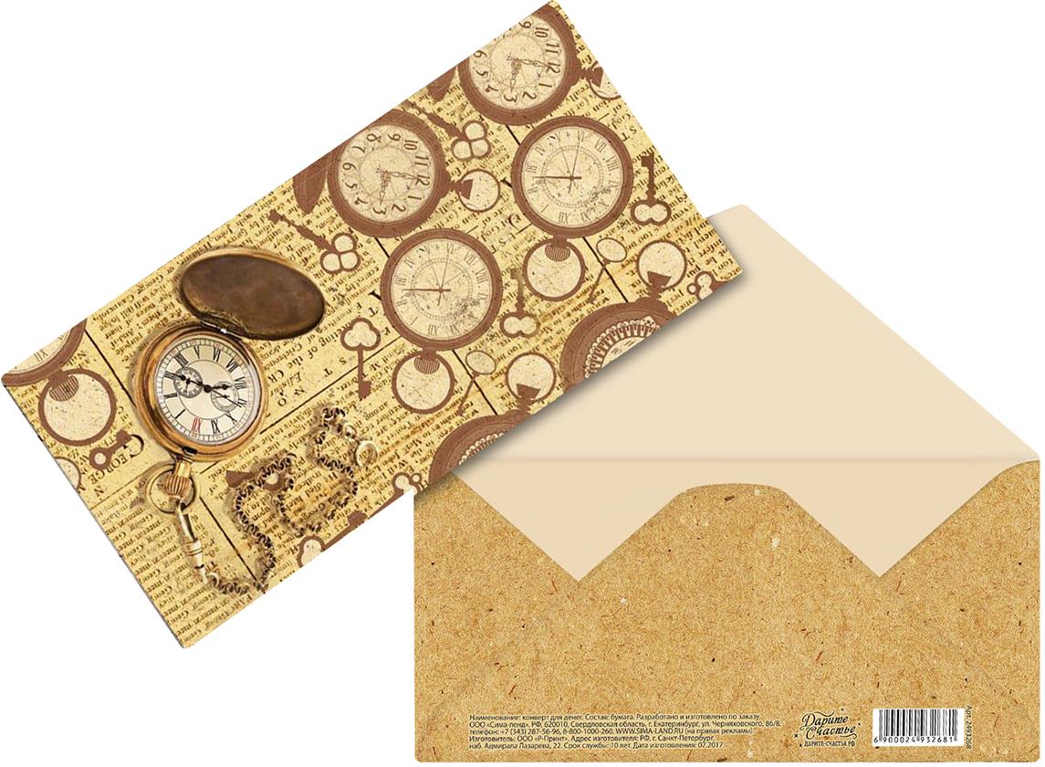 Конверт для денег Дарите Счастье Часы, 16,5 х 8 см подарочная коробочка для денег конверт для денег сердечки 43685