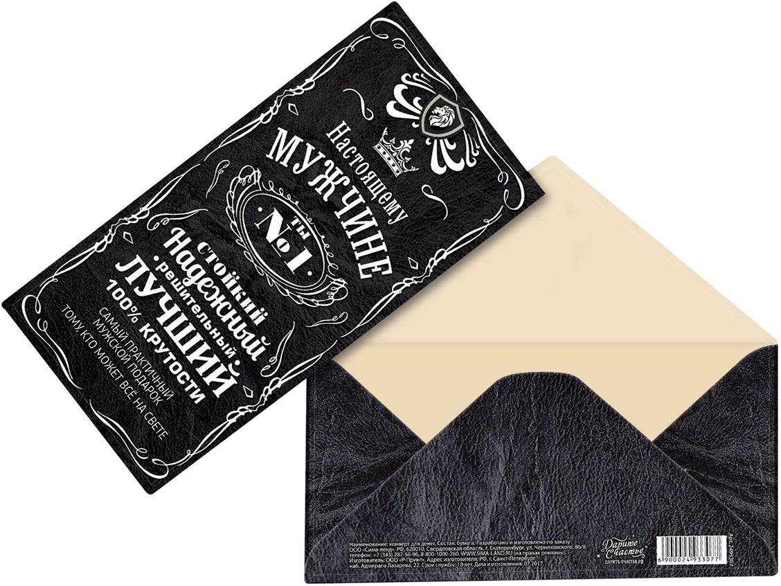 Конверт для денег Дарите Счастье Настоящему мужчине. Виски, 16,5 х 8 см подарочная коробочка для денег конверт для денег сердечки 43685