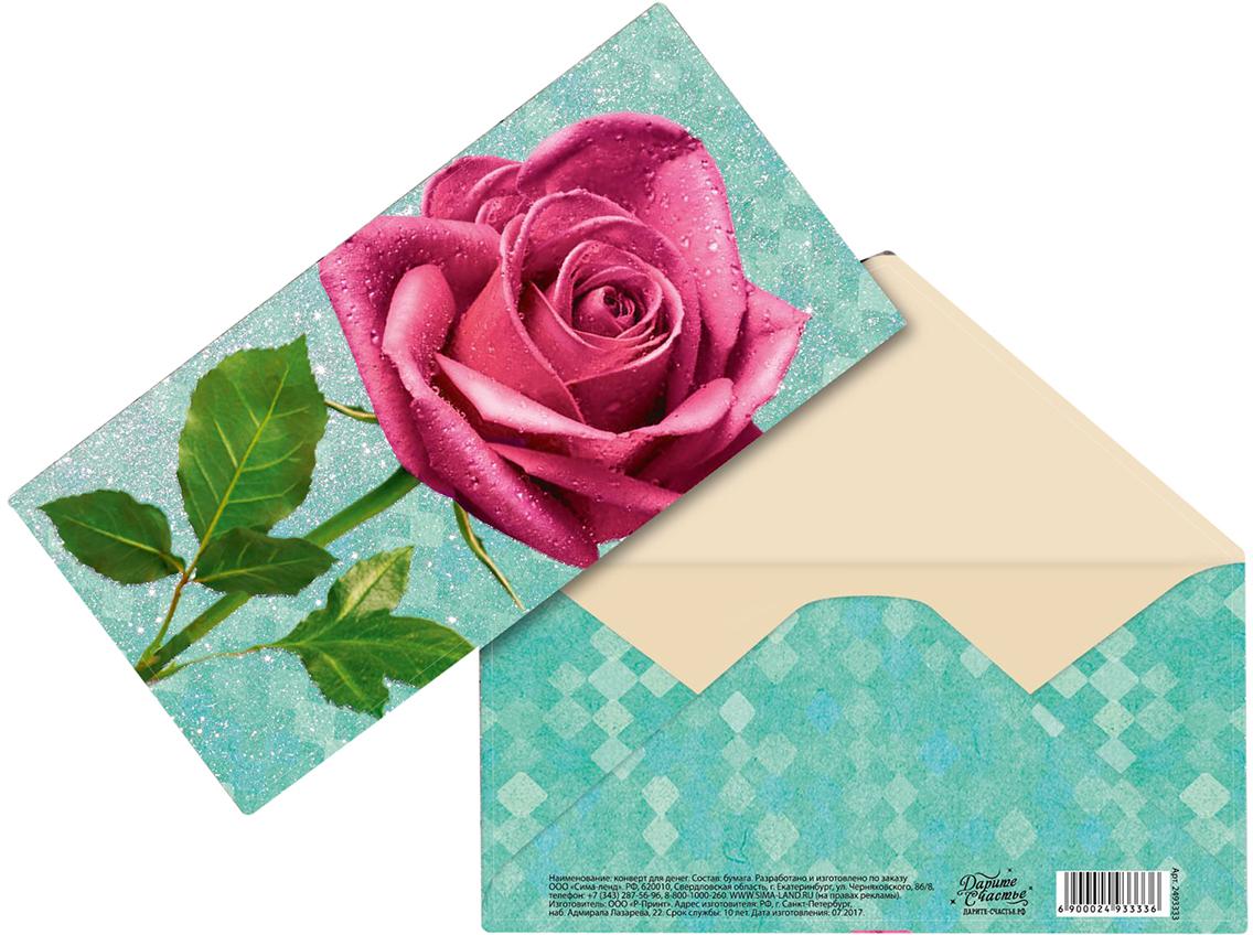 Конверт для денег Дарите Счастье Розовая роза, 16,5 х 8 см подарочная коробочка для денег конверт для денег сердечки 43685