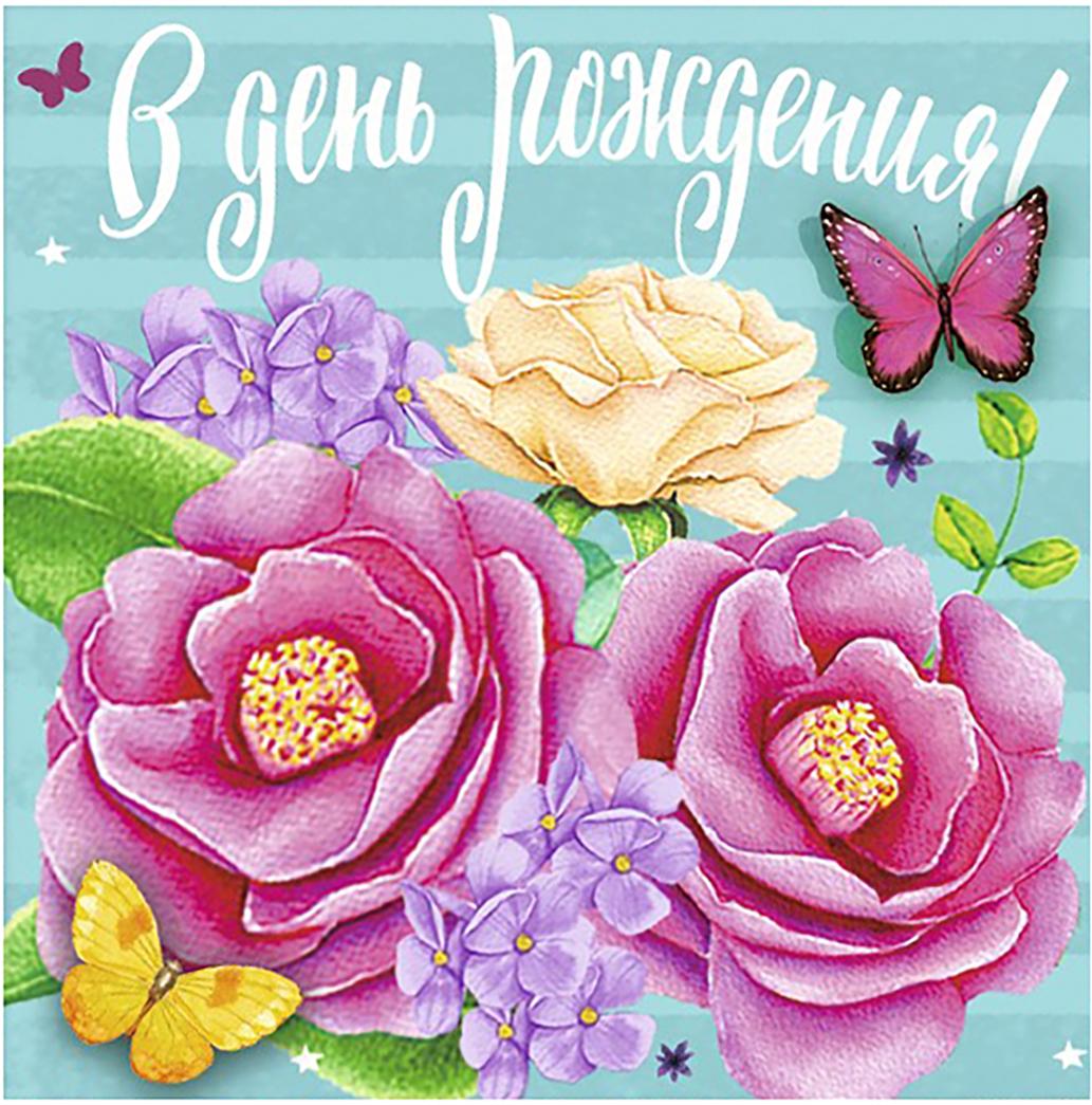 Мини-открытка Дарите Счастье В День Рождения. Акварельные цветы, 7 х 7 см rs 2a 3 2 inch handheld game console green